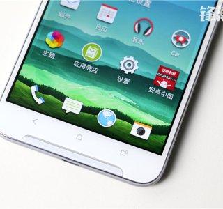 Le HTC One X9 se tient prêt pour Noël