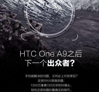 Qu'attendre après le HTC One A9 ?