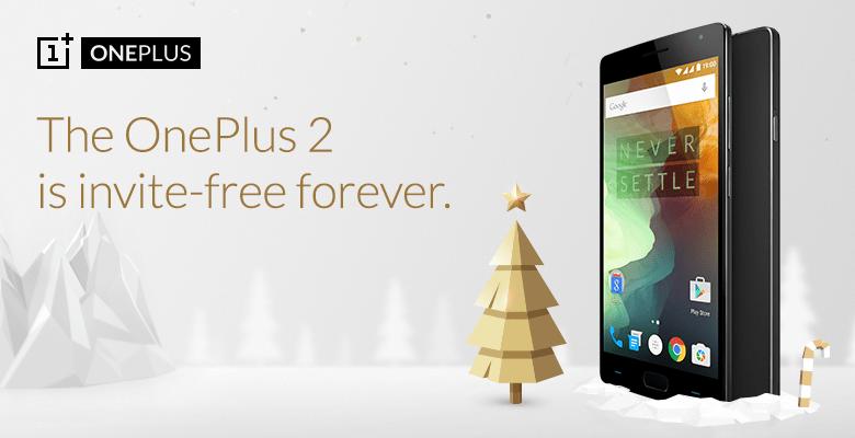 OnePlus 2 : c'en est désormais fini des invitations