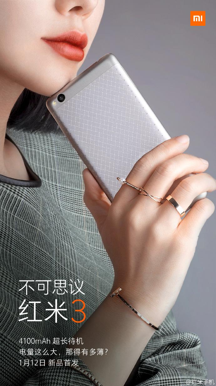 Xiaomi Redmi 3 : une batterie conséquente confirmée