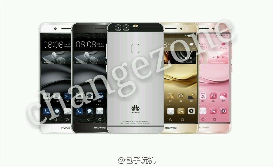 Huawei P9 : voilà à quoi il devrait ressembler