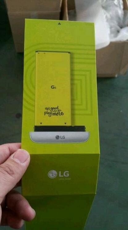 LG G5 : sa batterie amovible se montre, sa partie audio se confirme