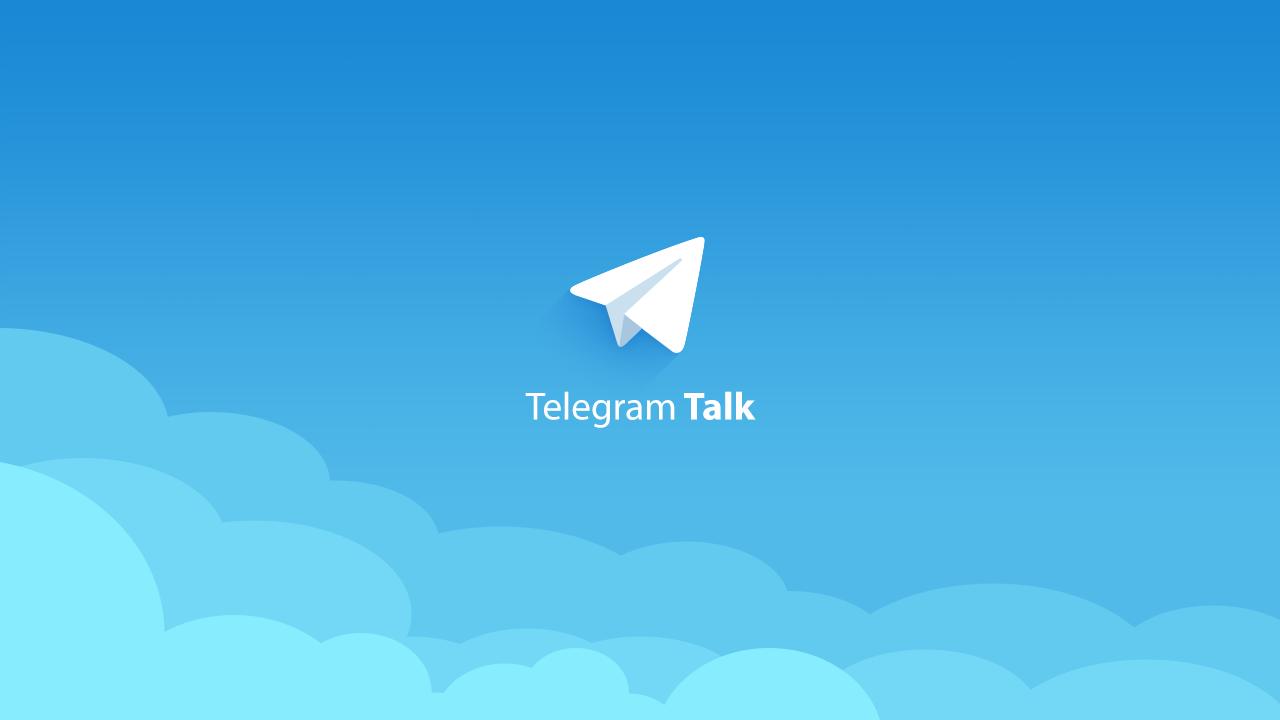 Telegram v3.5 : messages vocaux 2.0, chats secrets 3.0…