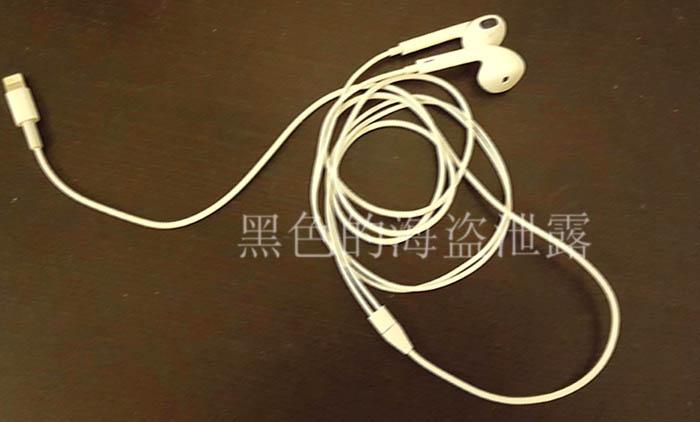 Des écouteurs Apple avec un connecteur Lightning ou l'itinéraire d'une rumeur