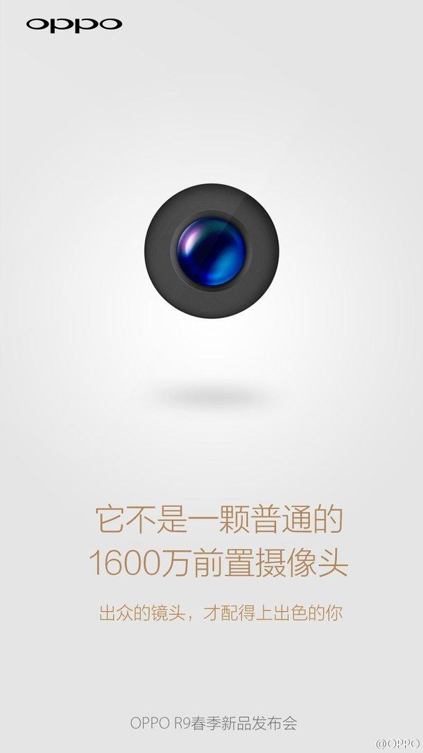 Oppo R9 : la course aux pixels vaut aussi pour les selfies
