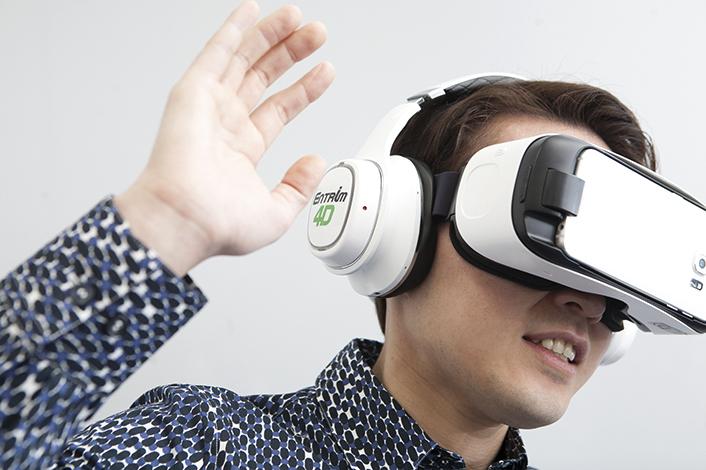 Entrim 4D : Chez Samsung, un casque doté d'électrodes pour s'immerger dans la réalité virtuelle