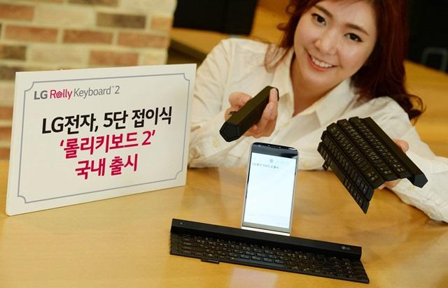 LG présente un Rolly Keyboard 2 doté de 5 rangées de touches