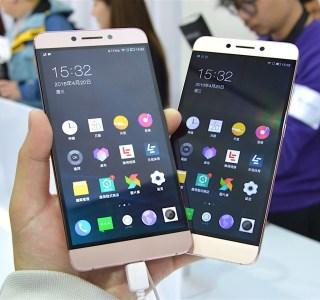 LeEco dévoile par erreur les smartphones destinés aux Etats-Unis