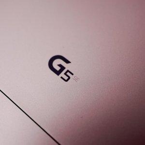 LG G5 SE : une coque confirme l'existence de cette variante