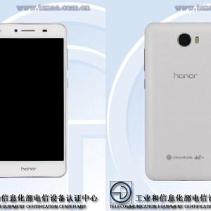 Honor 5A et 5A Plus, du nouveau en entrée de gamme