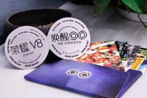 Honor V8 : les invitations sont lancées pour le 10 mai