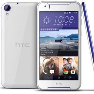 Un HTC Desire 830 est désormais officiel à Taïwan