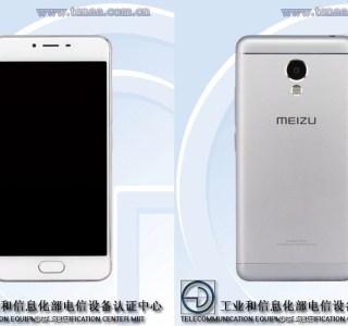 Meizu M3 : le voici en version internationale