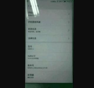Nubia Z11 : des photos confirment la finesse de ses bordures d'écran