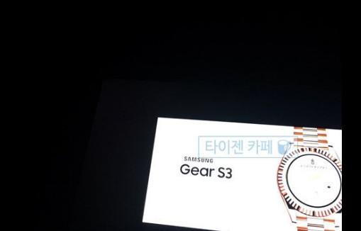 Samsung Gear S3 : une première image en fuite révèle un design plus élégant