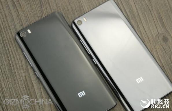 Le Xiaomi Mi 5s embarquerait son lot de technologies haut de gamme
