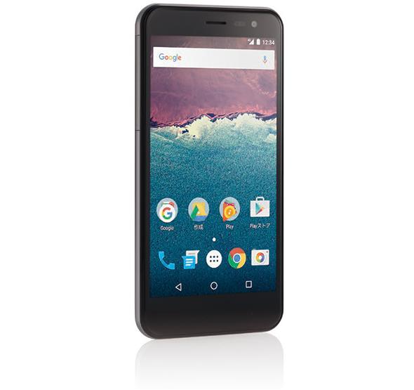 Sharp 507SH : Android One, étanche et 3 jours d'autonomie