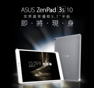 Asus ZenPad 3s 10 : une tablette premium à venir très bientôt