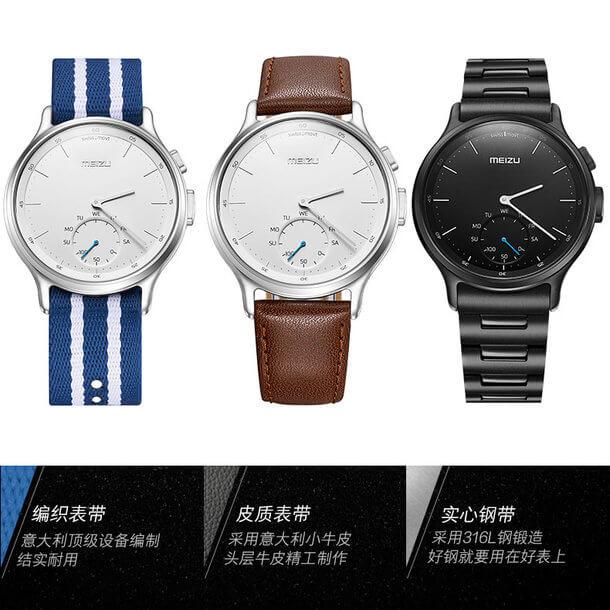 Meizu Mix : la nouvelle montre connectée en cours de financement participatif