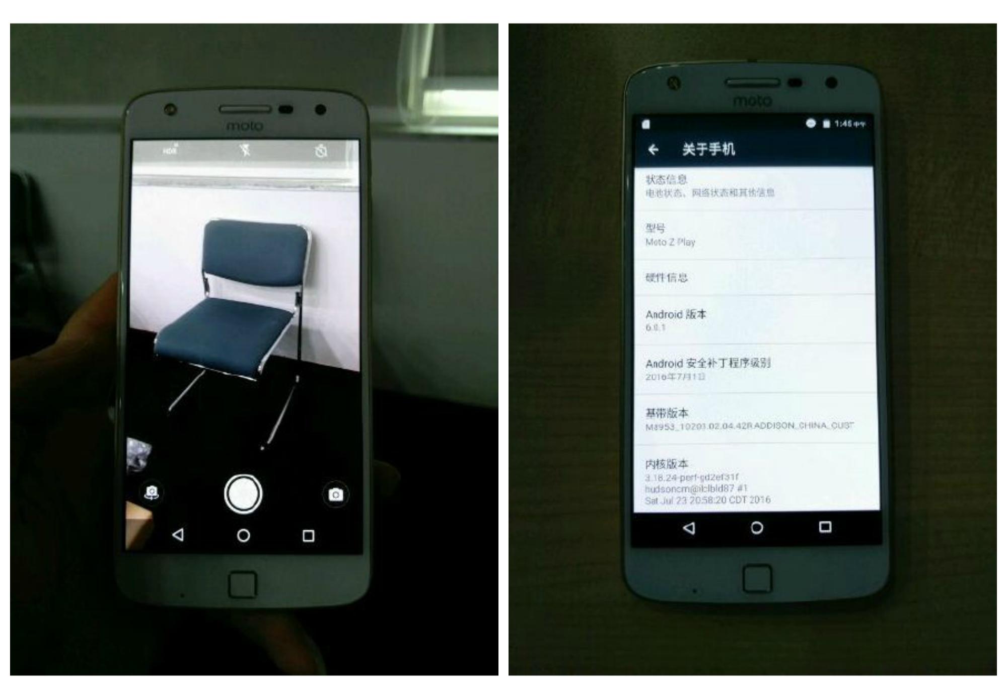 Le Lenovo Moto Z Play se dévoile sur GFXBench et dans de nouvelles photos