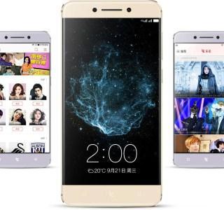 LeEco officialise le Le Pro 3 : Snapdragon 821 et batterie de 4070 mAh à partir de 240 euros