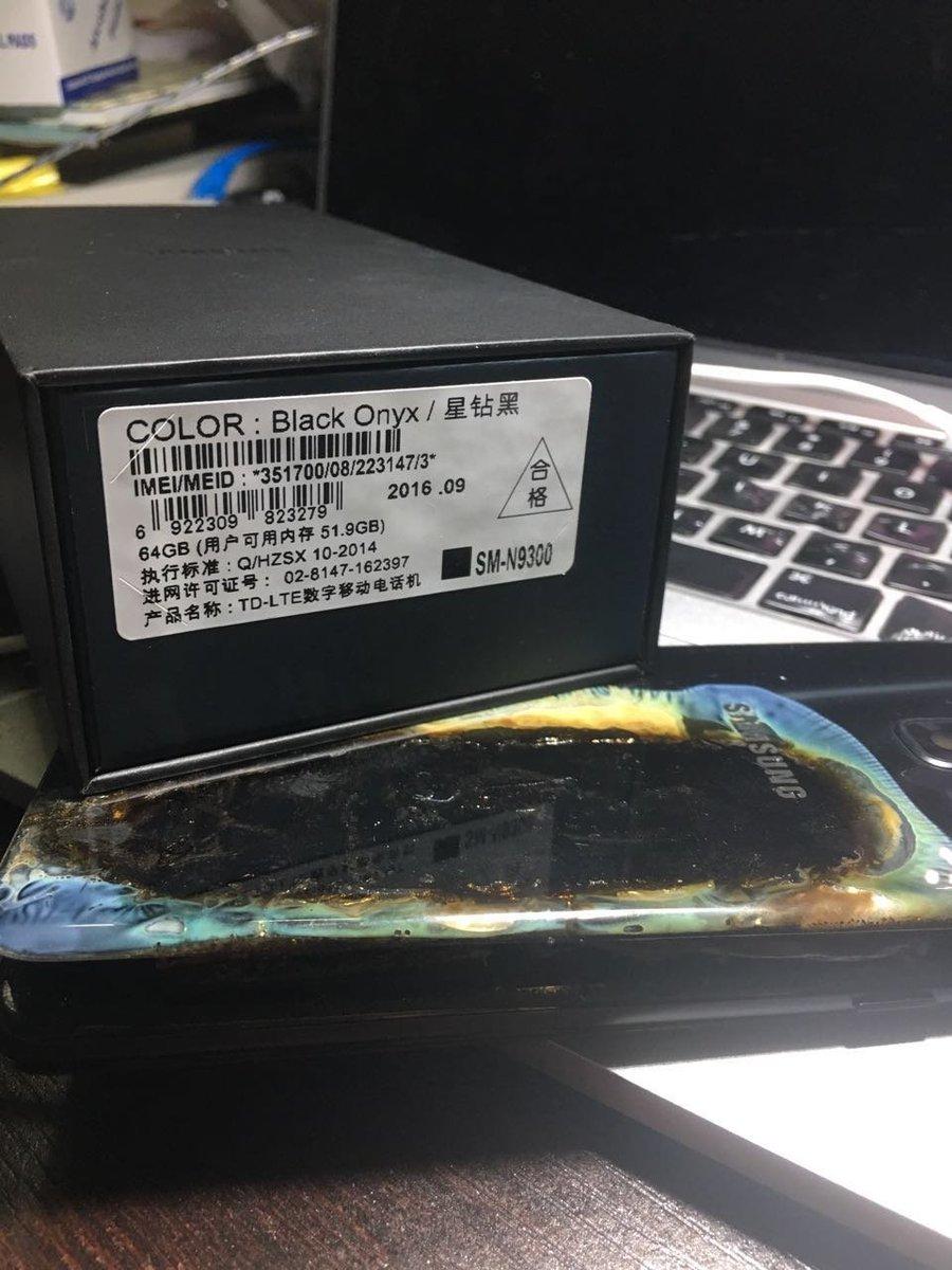 Tech'spresso : Samsung ralentit le Note 7, Huawei prend rendez-vous et le retour de Nokia sous Android