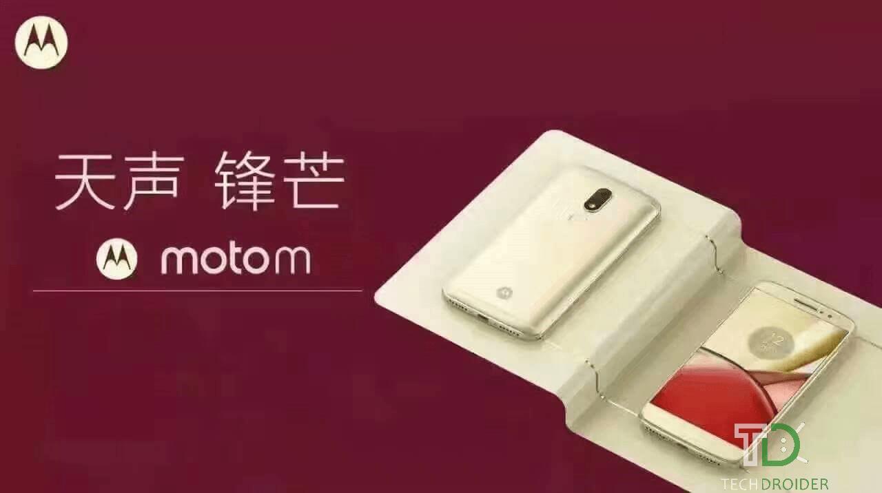 Le Moto M de Lenovo se montre à nouveau en photo