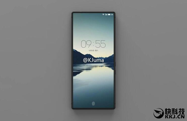 Meizu bientôt concurrent du Mi MIX de Xiaomi avec un écran sans bordure ?
