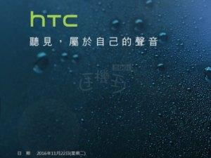 HTC 10 Evo : un évènement de présentation dès cette semaine ?