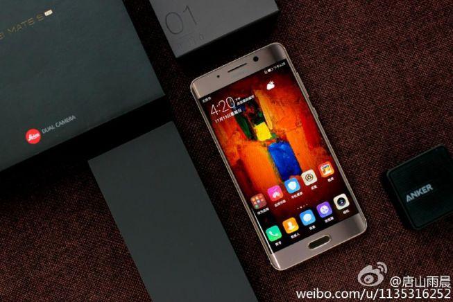 Huawei Mate 9 Pro : un écran incurvé et 6 Go de RAM, il est désormais officiel