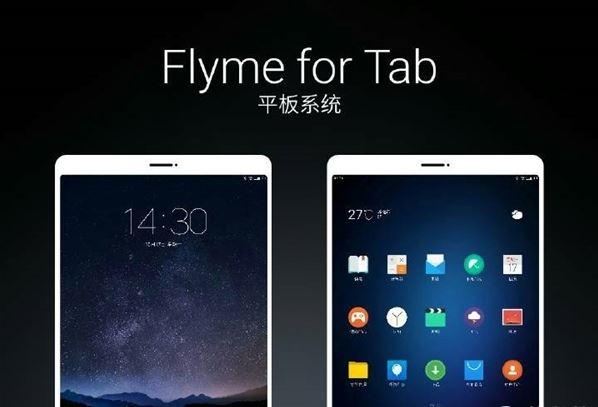 Meizu préparerait une tablette sous Flyme OS 6