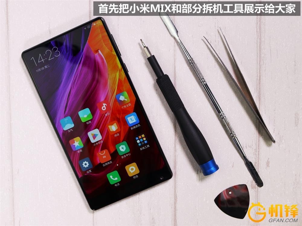 Changer l'écran d'un Xiaomi Mi MIX sera presque impossible