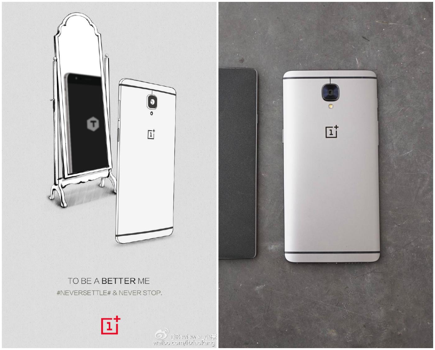 Le OnePlus 3T un peu plus cher que prévu ?