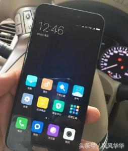 Le Xiaomi Mi 5C serait lancé en février avec un processeur de la marque