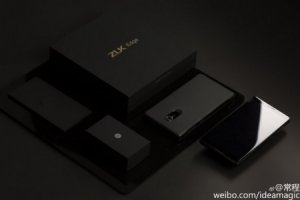 Le Lenovo Zuk Edge lancé la semaine prochaine