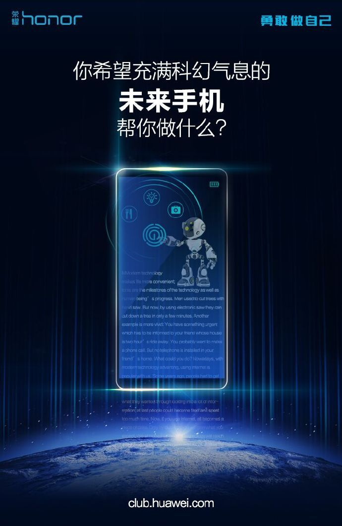 Honor Magic : le concept phone ne serait pas plus borderless que le Mate 9