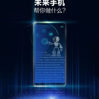 Honor Magic : le concept phone ne serait pas plus borderless que le Mate 9