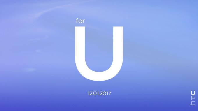 HTC U Ultra : l'Ocean Note serait une grande phablette