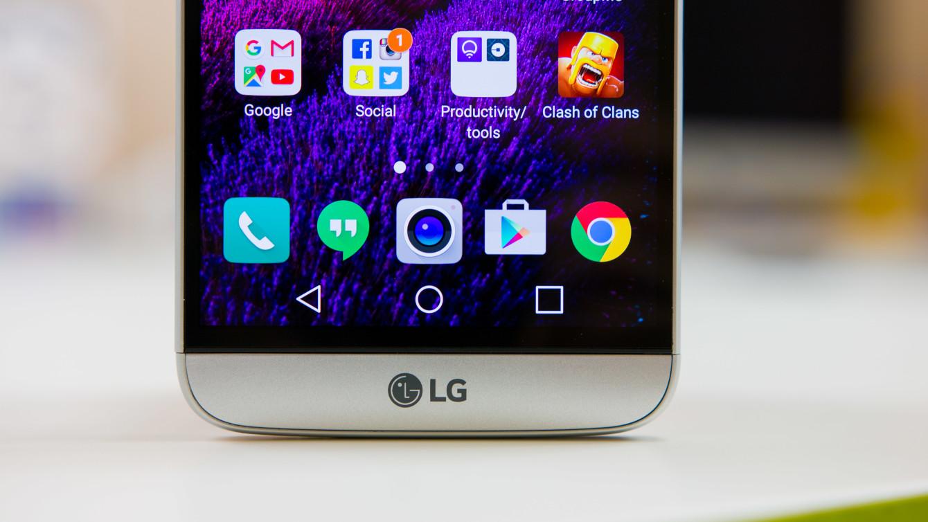 LG voudrait sortir son G6 avant la concurrence (avant le Galaxy S8 surtout)