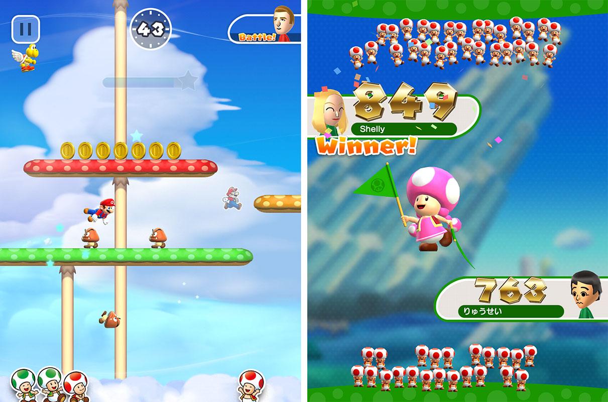 Télécharger l'APK de Super Mario Run 2.0.0 pour Android