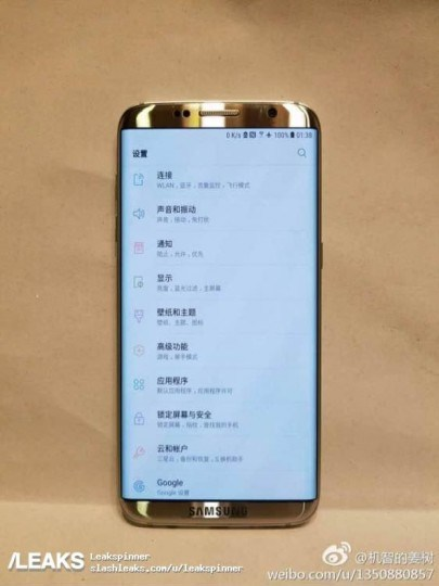 Samsung Galaxy S8 : une photo probablement truquée