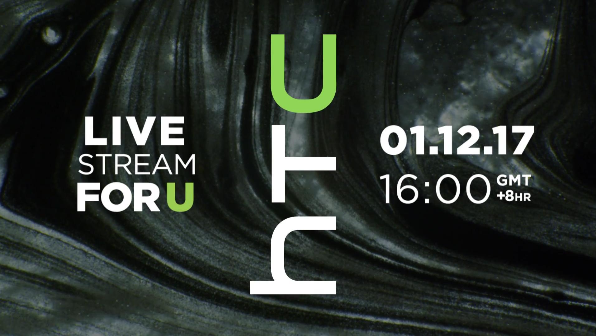 HTC : comment regarder la conférence « all about U » en direct ?