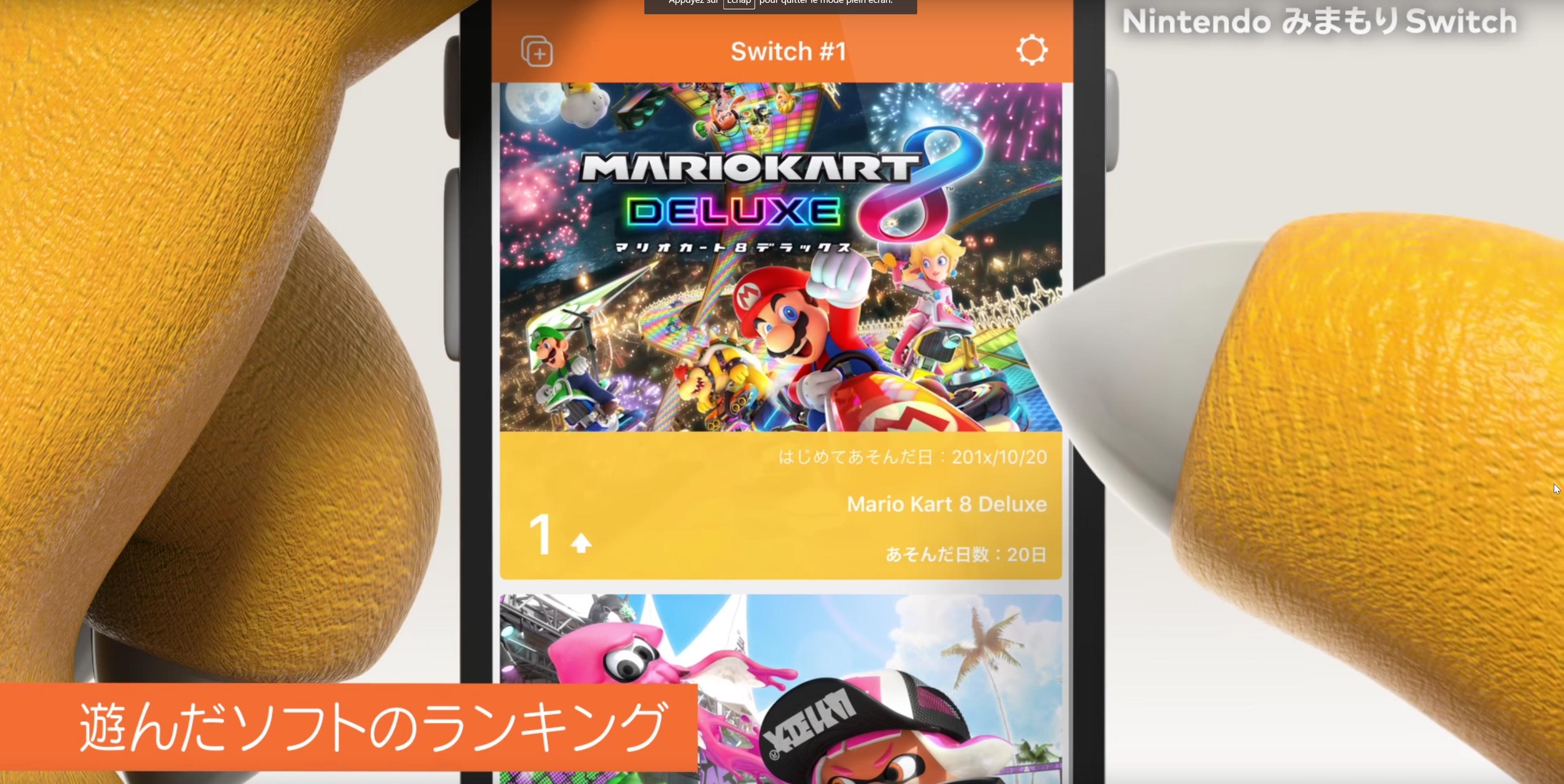 Nintendo Switch : une application dédiée aux parents pour contrôler le temps de jeux des enfants