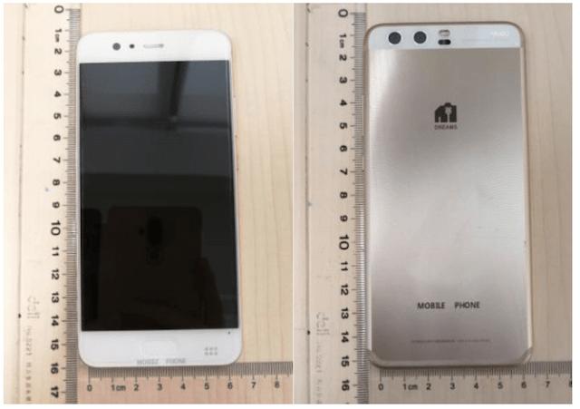 Huawei P10 : la FCC confirme son lecteur d'empreintes à l'avant