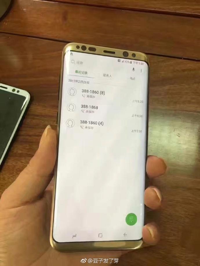 Une nouvelle photo du Samsung Galaxy S8 Plus écran allumé apparait sur le web