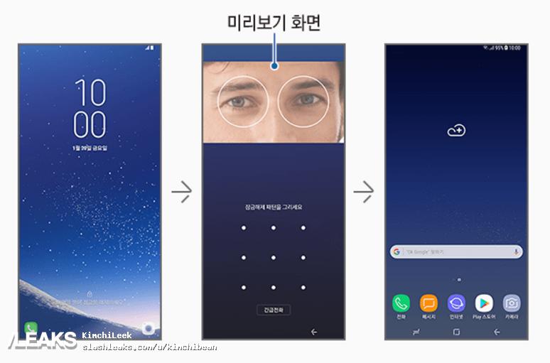 Galaxy S8 : Samsung confirme (par erreur) plusieurs caractéristiques juste avant l'annonce