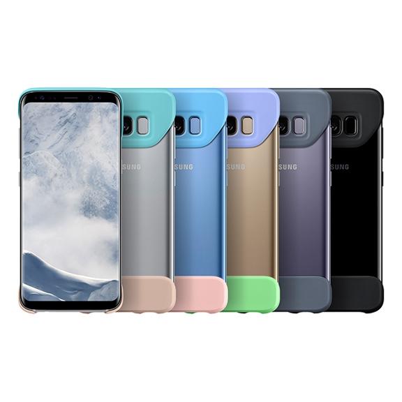 Samsung Galaxy S8 : une coque pour smartphone borderless, c'est moche
