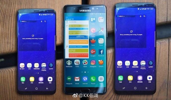 Samsung Galaxy S8 et S8 Plus : une image les compare aux Galaxy Note 7, S6 et S7