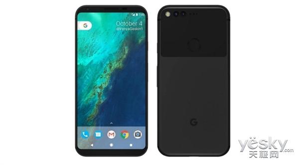 Et si le Google Pixel 2 était borderless ?