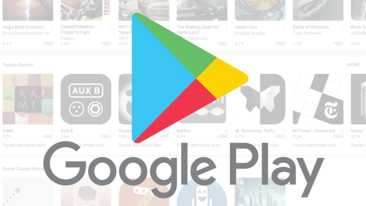 Google Play Store : une refonte de l'onglet Abonnements pour plus de clarté